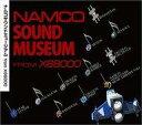 【中古】アニメ系CD ナムコサウンドミュージアム from X68000
