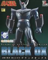 【中古】フィギュア ブラックオックス 「太陽の使者 鉄人28号」 ダイナマイトアクション! リミテッド あみあみ限定