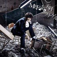 【中古】アニメ系CD 天月〜あまつき / Mr.Fake/ツナゲル[DVD付初回限定盤A]