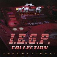 【中古】同人音楽CDソフト ユーロバカ一代 presents I.E.G.P. Collection -SELECTION 1- / Eurobeat Union