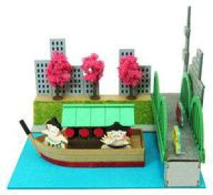 【新品】プラモデル 模型 お相撲さんと屋形船 「みにちゅあーとキット みにちゅあーとMini」 [MP05-20]