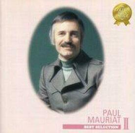 【中古】BGM CD ポール・モーリア / エーゲ海の真珠-ポール・モーリア・ベスト・セレクション VOL.2