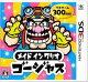 【新品】ニンテンドー3DSソフトメイドインワリオゴージャス