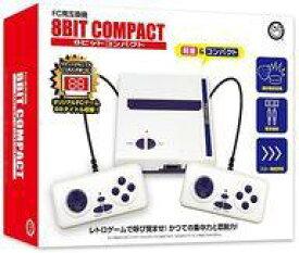 【新品】ファミコンハード 8ビットコンパクト(FC用互換機)