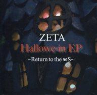【中古】同人音楽CDソフト Hallowe-in EP / ZPPTRAX