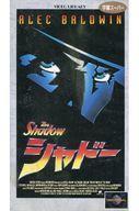 【中古】洋画 VHS シャドー('94米)<字幕版>