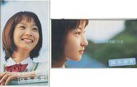 【中古】邦TV VHS 藤本美貴 新・美少女日記 全2巻セット
