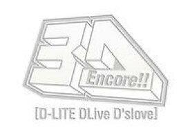 【中古】洋楽DVD D-LITE(from BIGBANG) / Encore!!3D Tour[D-LITE DLiveD'slove]-DELUXE EDITION-[初回生産限定版]