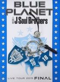 """【エントリーでポイント10倍!(9月11日01:59まで!)】【中古】モバイル雑貨(男性) 三代目J Soul Brothers 三代目JSB 携帯ストラップ&イヤホンジャック(10/18) 「三代目J Soul Brothers LIVE TOUR 2015""""BLUE PLANET""""」 大阪4日目会場追加公演グッズ"""
