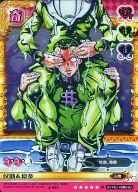 【中古】アニメ系トレカ/ジョジョの奇妙な冒険 Adventure Battle Card 第5弾 J-451 [R] : 仗助&億泰(箔押し仕様)