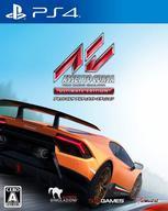 【新品】PS4ソフト アセットコルサ アルティメット・エディション