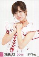 【中古】生写真(AKB48・SKE48)/アイドル/NGT48 中村歩加/AKB48グループリクエストアワー セットリストベスト100 2018 ランダム生写真【タイムセール】