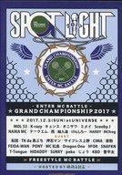 【中古】邦楽DVD SPOTLIGHT 2017