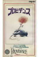 【中古】洋画 VHS プロビデンス [字幕版](状態:ケースに難有り)
