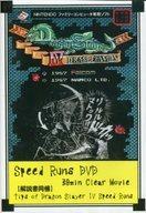 【中古】同人動画 DVDソフト FC版 Dragon Slayer IV DRASLE FAMILY -Legacy of the Wizard- Speed Runs DVD 30min Clear Movie / 北仙台ゲームセンター