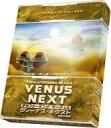 【中古】ボードゲーム テラフォーミング・マーズ 拡張 ヴィーナス・ネクスト 完全日本語版 (Terraforming Mars : Ven…
