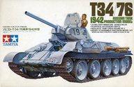 【中古】プラモデル 1/35 ソビエト T-34/76戦車 1942年型 「ミリタリーミニチュアシリーズ No.49」 ディスプレイモデル [35049] 定価1200円版