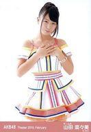 【中古】生写真(AKB48・SKE48)/アイドル/AKB48 山田菜々美/膝上/AKB48 劇場トレーディング生写真セット2016. February【タイムセール】