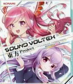 【中古】同人音楽CDソフト SOUND VOLTEX×東方Project ULTIMATE COMPILATION REITAISAI 15th / コナミ