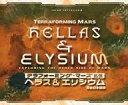 【中古】ボードゲーム テラフォーミング・マーズ 拡張 ヘラス&エリシウム 完全日本語版 (Terraforming Mars : Hella…