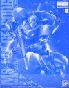 【中古】プラモデル 1/100 MG MS-14A アナベル・ガトー専用ゲルググ Ver.2.0 「機動戦士ガンダム0083 STARDUST MEMORY…