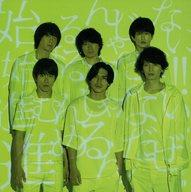 【中古】邦楽CD 関ジャニ∞ / ここに[DVD付初回限定盤]