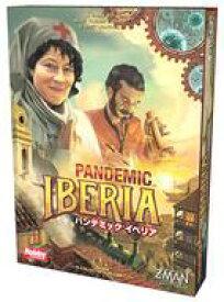 【中古】ボードゲーム パンデミック:イベリア 日本語版 (Pandemic Iberia)