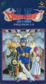 【中古】スーパーファミコンソフト ランクB)ドラゴンクエストI・II