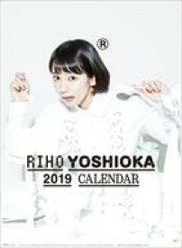 【中古】カレンダー 吉岡里帆 2019年度カレンダー