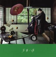 【中古】邦楽CD LACCO TOWER / 若葉ノ頃
