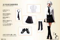 【中古】ドールアクセサリー 1/6用 女子高生 制服 セット(ブラック)