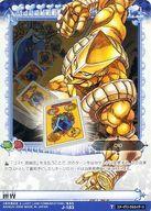 【中古】アニメ系トレカ/ジョジョの奇妙な冒険 Adventure Battle Card タロットカードエディション J-183 [T] : 世界