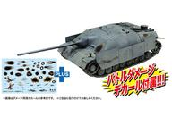 【中古】プラモデル 1/35 ドイツ IV号駆逐戦車 ラング(バトルダメージデカール付き) 「World of Tanks」 [WOT39510BD]
