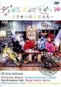 【中古】国内TVドラマDVD ディキータマリモット 〜オウセンの若者たち〜