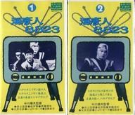 【中古】邦画 VHS 海底人8823 全2巻セット