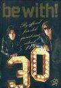 【中古】アイドル雑誌 付録無)be with vol.119