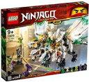 【エントリーでポイント10倍!(1月お買い物マラソン限定)】【新品】おもちゃ LEGO 究極のウルトラ・ドラゴン:アル…
