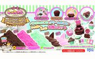 【新品】おもちゃ しゅわボム SB-11 別売りバスボム&クリームのこな スイーツいっぱいバリューセット ブラウン×ブラウン【タイムセール】