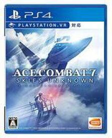 【エントリーで全品ポイント10倍!(8月18日09:59まで)】【中古】PS4ソフト ACE COMBAT 7: SKIES UNKNOWN