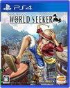 【新品】PS4ソフト ONE PIECE WORLD SEEKER