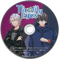 【中古】アニメ系CD Tlicolity Eyes Vol.2 アニメイト限定セット特典録りおろしシチュエーションCD