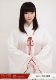 【中古】生写真(AKB48・SKE48)/アイドル/NGT48 寺田陽菜/膝上/2019年 NGT48福袋 ランダム生写真「2019.JANUARY」