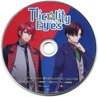 【中古】アニメ系CD Tlicolity Eyes Vol.1 アニメイト限定セット特典録りおろしシチュエーションCD