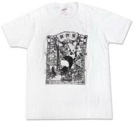 【中古】Tシャツ(女性アイドル) SILENT SIREN 新世界Tシャツ キングコング西野さんver. ホワイト Sサイズ 「5th ANNIVERSARY SILENT SIREN LIVE TOUR 2017『新世界』」