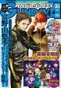 【中古】アニメ雑誌 付録付)ガンダムエース 2019年3月号 No.199