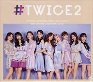 【中古】洋楽CD TWICE / #TWICE2[初回限定盤A]