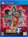 【新品】PS4ソフト スーパーロボット大戦T [通常版]