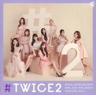 【中古】洋楽CD TWICE / #TWICE2[通常盤]