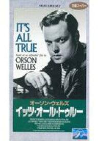 【中古】洋画 VHS イッツ・オール・トゥルー('42米)