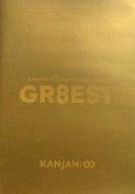 【中古】邦楽DVD 関ジャニ∞ / 関ジャニ∞ 関ジャニ'sエイターテインメント GR8EST[通常版]